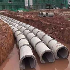 水泥排水管道给我们的生活带来了哪些便利?